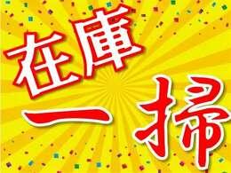 2021年★滋賀県守山市にグランドオープン!<滋賀県守山市水保町1261-1><077-585-9656>たくさんのご来店&ご連絡心よりお待ちしております!