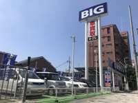 ビッグモーター 神戸灘店