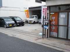 店舗正面駐車スペースです。