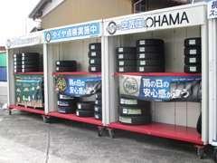 タイヤ販売・預かりも行っております!お客様のカーライフのトータルサポートのため、細かいご要望にも対応します!