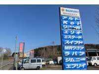 岡田自動車商会 null