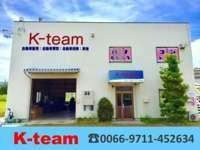 K-team null