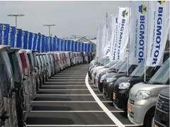 全国の自社在庫は50,000台!ピッタリの車が必ず見つかります!