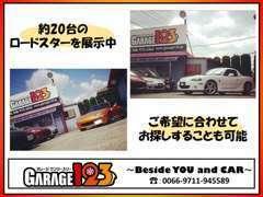 在庫以外の車両でも、お客様のご要望に合わせて全国のオークションやネットワークからご希望のお車をお探しいたします。