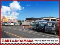 株式会社AUTO Dr.YAMADA null