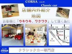 欧州車・旧車を中心とした整備や車検、パーツの取付けやセッティング、販売も行っております。