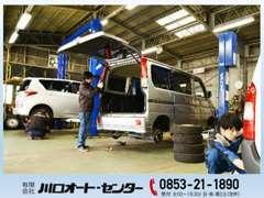 車検整備は中国運輸局の認証及び指定工場を完備しています!