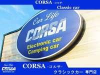 CORSA (コルサ) null