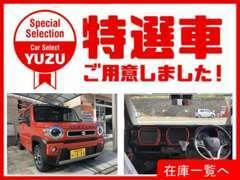 ■H26年式 スバル/WRX 禁煙車内外装状態の良いお車です☆