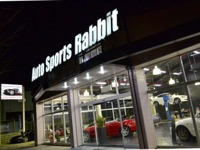 AUTO SPORTS RABBIT HONDA館