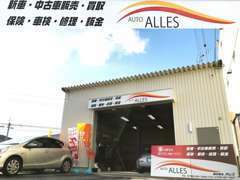お越しの際は「和泉市伏屋町3-24-17」で検索ください!気さくなスタッフが丁寧に対応致しますので、お気軽にご来店下さい♪
