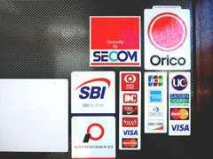 各種オートローン、クレジットカード対応!