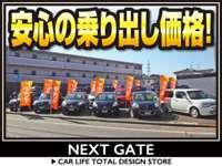 NEXT GATE null