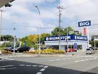 ビッグモーター 狭山店