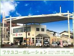 国道208号線環状南通り【本庄町袋交差点】のガソリンスタンドです!店頭に車両がない場合がございますのでまずはお電話下さい
