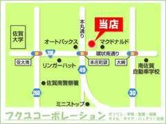 目印は、【マクドナルド】・【オートバックス】が近くにあります♪【本庄町袋】の交差点の角にあるガソリンスタンドです!!