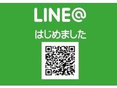 LINE@はじめました!おともだちに登録していただいた方限定にお得な情報を配信しております☆また1:1のトークも可能!