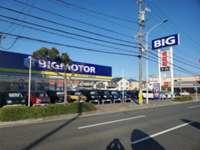ビッグモーター 名古屋中川店