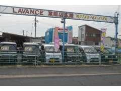 お求めやすい価格の軽自動車が常時30台以上在庫!