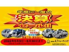 常時展示場には多数の中古トラック、重機、バス等を展示中!スタッフ一同お待ちしております。