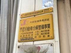 自社HPはコチラhttp://taishishaken.jp/