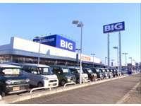 ビッグモーター 二色の浜店