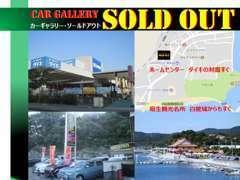 兵庫県相生市の観光地である「白龍城」から車で1分!相生市への旅行の際は是非一度お越し下さい♪牡蠣も有名ですよ!!
