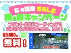 和歌山県新車低金利専門店!総支払金額がとにかく安い!金利1.9%だから支払総額を節約出来てお得!