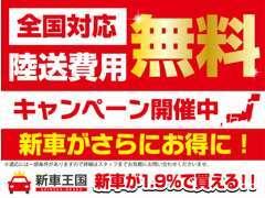 キッズコーナー完備!広々店内には新車も展示しておりますのでぜひ一度お気軽にご来店ください!