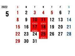 1月の休店日です。毎週水曜日と第2・第3火曜日(祝日除く)です。