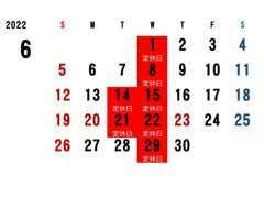 2月の休店日です。毎週水曜日と第2・第3火曜日(祝日除く)です。