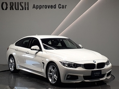 BMW 4シリーズグランクーペ の中古車 420i Mスポーツ 大阪府大阪市西淀川区 247.9万円