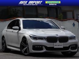 BMW 7シリーズ 750i Mスポーツ 黒革 SR ACC HUD ナビTV全周カメ 本土仕入