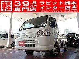 ホンダ アクティトラック 660 アタック 4WD キーレス デフロック AM・FMラジオ