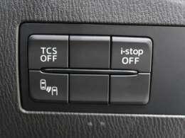 【ブラインドスポットモニター】ドアミラーでは確認しにくい後側方にいる車を感知して教えてくれる機能です☆