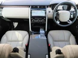 LAND ROVERのフSUV『DISCOVERY』を認定中古車でご紹介!7人乗り、パノラミックルーフ、アダプティブクルーズ、MERIDIANサウンド、アイボリーレザーシート、LEDヘッドライト