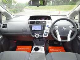 AISの検査を受けた安心した車両になります。