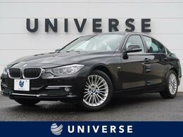 BMW 3シリーズ 320d ラグジュアリー サンルーフ 黒革 純正HDDナビ バックカメラ