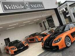 ☆☆ヴェイルサイドコンプリートカー専門店☆☆その他にヴェイルサイドのコンプリートカーの作成も可能です♪また、展示車両もございますので足をお運び下さい♪