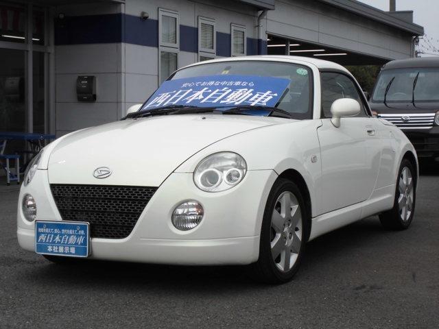 ☆ご覧いただきありがとうございます☆県下最大級!輸入車・軽自動車・コンパクトカー・ミニバン・ワンボックス・SUV・商用車など豊富な在庫の中からお気に入りにきっと出会えるはず!安心・お得な本社展示場です。