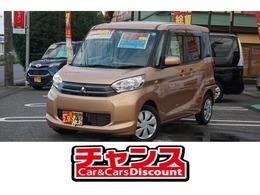 三菱 eKスペース E ナビ TV ワンオーナー車 I-STOP