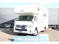 トヨタ ハイエース の中古車 キャンピング アネックスリバティFS52 宮城県名取市 839.0万円