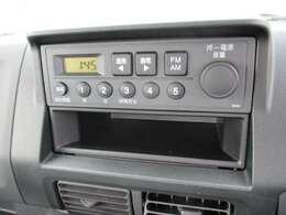 AM/FMラジオ装備。