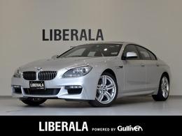 BMW 6シリーズグランクーペ 640i Mスポーツパッケージ サンルーフ iDrive HID 地デジ Bカメラ