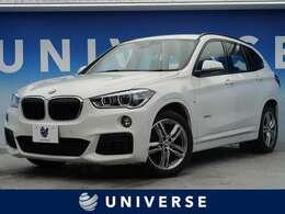 BMW X1 sドライブ 18i Mスポーツ コンフォートPKG ACC 純正ナビ リアカメラ