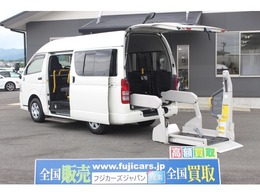 トヨタ ハイエースバン 2.0 ウェルキャブ Bタイプ ロング 車いす2台固定 10人乗り オートステップ
