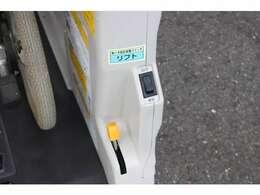 車いすの固定もボタン1つの電動操作が可能です◎