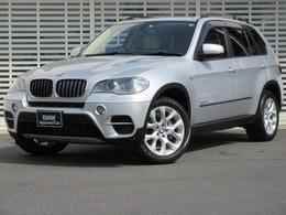 BMW X5 xドライブ 35d ブルーパフォーマンス 4WD ベージュレザー 走行2.1万Km HUD 地デジ