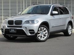 BMW X5 の中古車 xドライブ 35d ブルーパフォーマンス 4WD 埼玉県さいたま市緑区 249.7万円