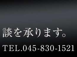 公共交通機関でご来店のお客様:当店の最寄り駅はJR京浜東北線/根岸線「港南台駅」です。電車でお越しのお客様は、事前にご連絡いただけましたら駅までお迎えにあがります。お気軽にお申し付けください。